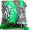 大洋物産 浙江黒木耳 2級 1kg