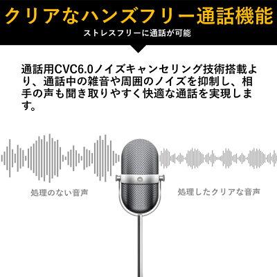 COOPO JAPAN 音量調整機能付 スタイリシュ ブルートゥースヘッドセット CP-K1-BLACK