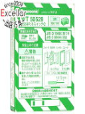 Panasonic 埋ほたるスイッチC3路 WT50529