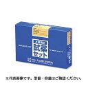ラムダ9000用試薬 1-5496-14