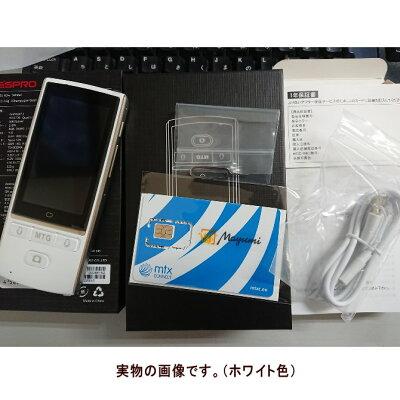 TESPRO テスプロ Mayumi3 最先端AI双方向携帯音声翻訳機 MU-001-03B
