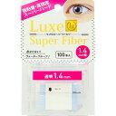Luxe(リュクス) スーパーファイバー クリア 1.4mm 100本入