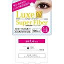 Luxe(リュクス) スーパーファイバーII スーパーハード クリア 1.4mm 100本入