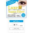 Luxe(リュクス) スーパーファイバーII スーパーハード クリア 1.6mm 100本入