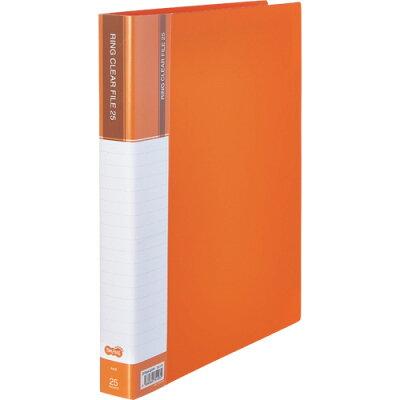 オリジナル PPクリヤーファイル 差替式 A4タテ 30穴 25ポケット オレンジ CFSA4-25YR