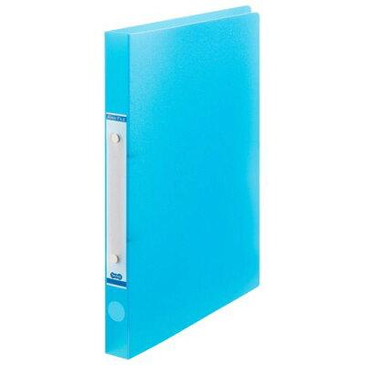 オリジナル TANOSEE Oリングファイル 半透明表紙 A4タテ リング内径20mm ブルー
