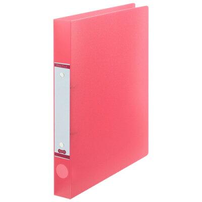 オリジナル TANOSEE Oリングファイル 半透明表紙 A4タテ リング内径25mm ピンク
