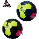 SVOLME(スボルメ) カラフルサッカーボール5号 171-28629