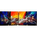東京アートラボ 油彩抽象画 4枚組 GA856