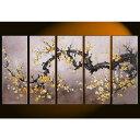 東京アートラボ 油彩花画 5枚組 GF670