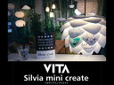ELUX/エルックス 02100-TT-BK VITA シルヴィア ミニ クリエイト トリポッド・テーブル