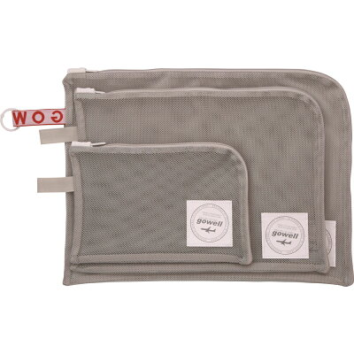 gowell/ゴーウェル GW-0706-011 衣類がそのまま洗える収納ポーチ グレー
