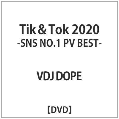 Happinet VDJ DOPE:Tik & Tok 2020 -SNS NO.1 PV BEST-
