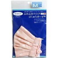 ふわふわマスク びしゅうガーゼ 敏感肌用 ふつうサイズ ピンクドット(1枚入)