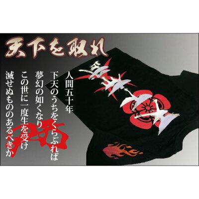 戦国武将Tシャツ (織田信長 天下布武) XLサイズ 半袖 ブラック(黒)