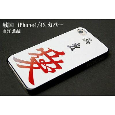 直江兼続 iPhone4/4Sケース