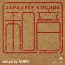 和音-Mixed by MURO/CD/TYOR-0001