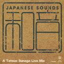 和音-A Tatsuo Sunaga Live Mix/CD/TYOR-0002