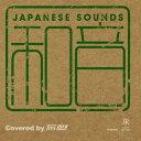 和音-covered by tres-men/CD/TYOR-0003