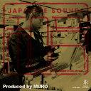 和音-covered by MURO/CD/TYOR-0005
