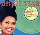 エスケイプ・フロム・ドラゴン・ハウス(デラックス・エディション)/CD/PPR-5449