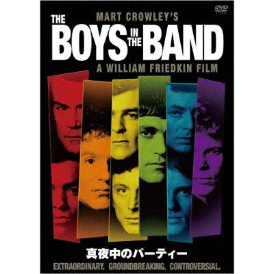 真夜中のパーティー(スペシャル・プライス)/DVD/DLDP-022