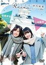 アトリエReina課外授業 in 富山/DVD/STIF-0002