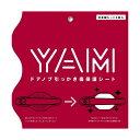 YAM ドアノブ引っかき傷保護シート マツダ・CX-3(DK系)/CX-5(KE系)/デミオ(DJ系)/アテンザ(GJ系)/アクセラ(BM系)用 Y-402