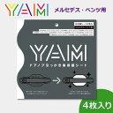 YAM ドアノブ引っかき傷保護シート メルセデス・ベンツ用 Y-MB01