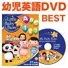 幼児英語 DVD Little Baby Bum 37 Kids'Favorite Songs