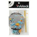 Tublock チューブロック TB-005 エントリーセット3in1:ザリガニTB005