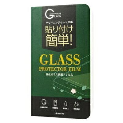 ガラス iPhoneXS ガラスフィルム iPhoneXR