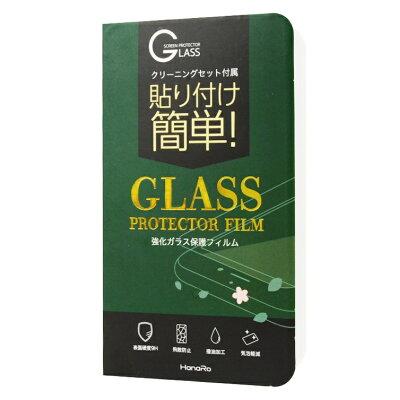 指紋・反射おさえるアンチグレアタイプ iPhoneXS ガラスフィルム