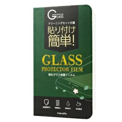 iPhoneXS ガラスフィルム ブルーライトカット 強化ガラス 保護フィルム