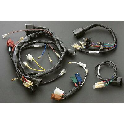 PMC その他電装パーツ Z1/Z2 強化対策済みワイヤーハーネス ハーネス Z1 Z2