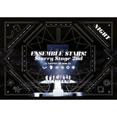 あんさんぶるスターズ!Starry Stage 2nd ~in 日本武道館~ NIGHT盤[DVD]/DVD/FFBG-0019