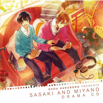 ドラマCD「佐々木と宮野」/CD/MFCZ-3057