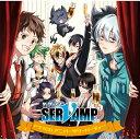 ドラマCD「SERVAMP-サーヴァンプ-」アニバーサリーパーティー 初回限定盤/CD/MFCZ-3060