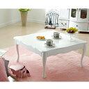 テーブル ローテーブル 折れ脚式猫脚テーブルLisana リサナ 75×75cm