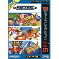 Game Soft / 16ビットコレクション カルチャーブレーン Vol.1