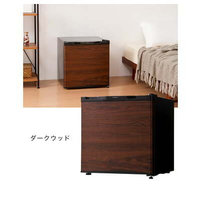 冷蔵庫 simplus シンプラス   1ドア sp-  コンパクト