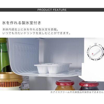 冷蔵庫 simplus シンプラス 46L 1ドア SP-146L-WD コンパクト