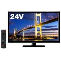 テレビ 24型 24V 24インチ 液晶テレビ simplus シンプラス LED液晶テレビ 外付HDD録画対応 SP-24TV03LR