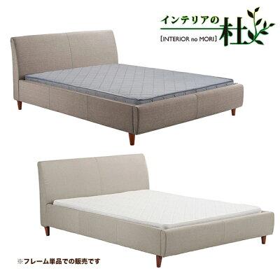 チェリー ベッド マットレス付きベッド 幅 奥行 高さ  bh-502-d-wb
