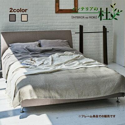 チェリー ベッド マットレス付きベッド 幅154×奥行220×高さ85cm BH-502-D-ST