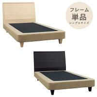 チェリー ベッド マットレス付きベッド 幅1×奥行211×高さ87cm BH-517-S