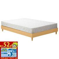 チェリー ベッド マットレス付きベッド 幅140×奥行195×高さ42cm BH-533-D