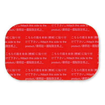 S-PLN製シックスパッド互換パッド2枚セット