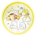 ラウンドアラームクロックすみっコぐらし イエローアナログ表示キャラクター目覚まし時計2925503