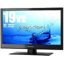ネクシオン 19V型 地上波デジタルハイビジョン液晶テレビ WS-TV1957B ブラック(1台)